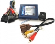 RP5-GM32 Radio Replacement Interface for Select 2012-13 GM LAN Vehicles